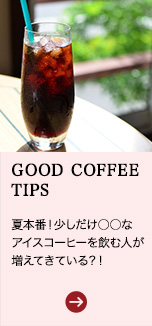 GOOD COFFEE TIPS