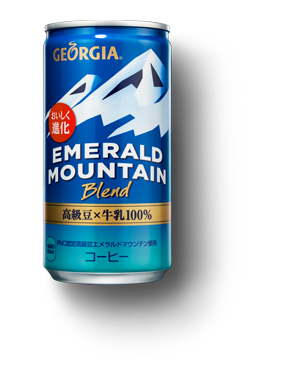 EMERALD MOUNTAIN Blend
