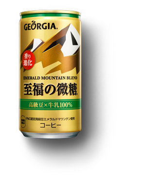 EMERALD MOUNTAIN 至福の微糖